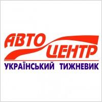Link toAutocenter logo
