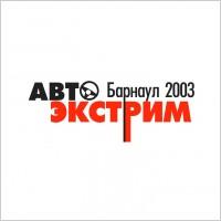 Link toAutoextrimbarnaul 2003 logo