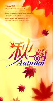 Link toAutumn promotion poster background pictures
