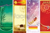 Link toAutumn wedding christmas banner vector