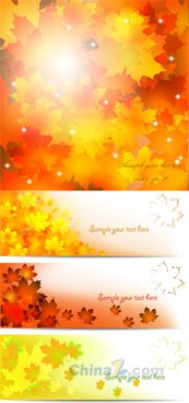Link toAutumn width background arrow amount pattern plate. vector