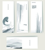 Link toBackground of chinese ink painting vector