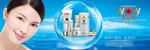 Link toBai jiabai cosmetics psd