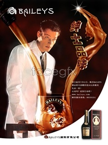 Link toBaileys bally's wine posters psd templates