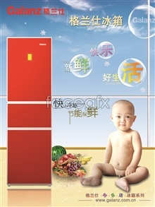 Link toBald kid galanz refrigerator flyer psd stuff