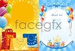 Link toBalloon bag gift vector