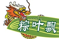 Link toBamboo leaves the joss-stick festival pop vector