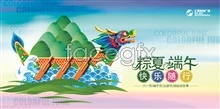 Link todesign template psd poster festival boat dragon summer Bamboo