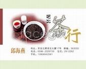 Link toBarbie tea card psd