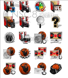 Link toBasketball system desktop icons