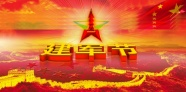 Link toBayi army day background picture