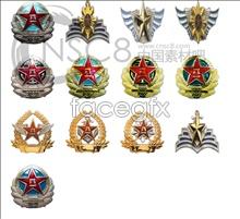 Link toBayi army emblem icons