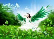 Link toBeautiful butterfly woman pictures