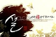 Link toBeautiful korea ink prints vector