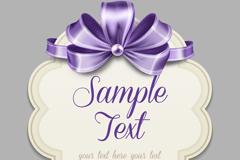 Link toBeautiful purple ribbon label vector