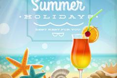 Link toBeautiful summer holidays poster vector