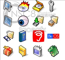 Link toBeautiful system folder icon