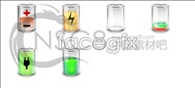Link toBeautiful transparent battery icon