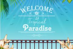 Beautiful tropical resort paradise landscape vector