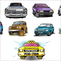 Link toBeautiful variety of cars vector 3