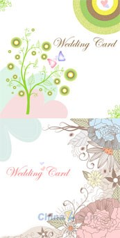 Link toBeautiful wedding cards design vector