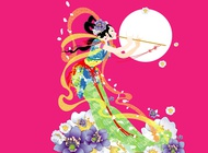 Link toBeautiful woman playing flute vector free