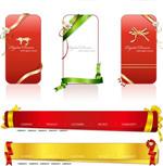 Link toBeautifully designed ribbon vector