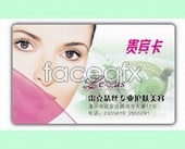 Beauty shop vip card psd templates
