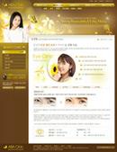 Link toBeauty web page