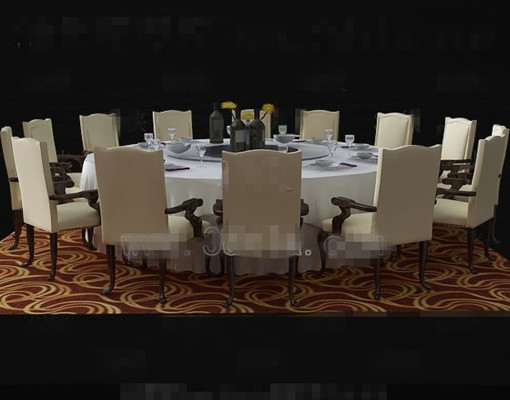 Link toBeige round table and chairs combination 3d model