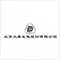Link toBeijing datang power generation 0 logo