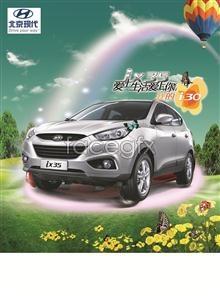 Link toBeijing modern automobile poster psd
