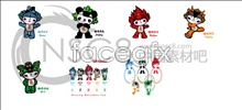 Link toBeijing olympic mascot icon