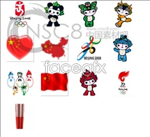 Link toBeijing olympic mascots icons