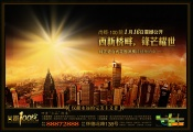 Link toBeside the west xinqiao psd real estate ads