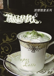 Link toBest latte ice cream psd