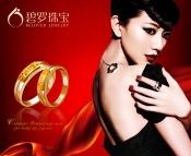 Link toBi-lo jewelry psd poster design