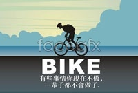 Link toBicycle tourism silhouettes vector