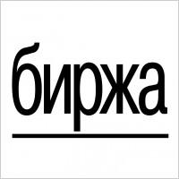Link toBirzha 0 logo