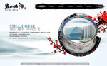 Link toBishan waterfront real estate website