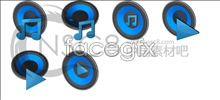 Link toBlack and blue theme music horn icon