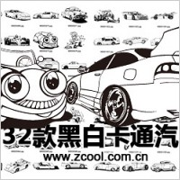 Link toBlack-and-white classic cartoon motor vehicles vector design material