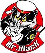 Link toBlack cats vector