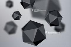 Link toBlack faceted background vector