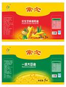 Link toBlend oil packaging labels vector