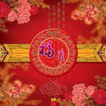 Link toBlessed month moon cake box packaging psd