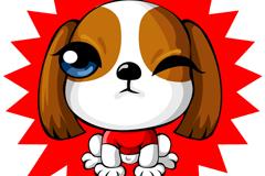 Blinking cartoon dog design vector