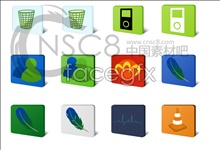 Link toBlock out software icons