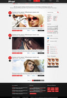 Link toBlogge freebie blog psd template