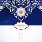 Link toBlue chinese style pattern vector